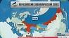 На неделе в Беларуси заседала Евразийская экономическая комиссия  На тыдні ў Беларусі засядала Еўразійская эканамічная камісія  Eurasian Economic Commission meets in Minsk