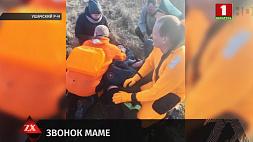 Спасение  провалившегося под лед мужчины на озере Черствятское в Ушачском районе