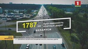 Беларусь выравнивает цены на лекарства с соседними рынками