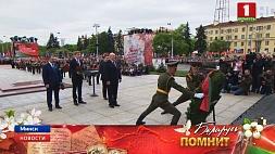 Александр Лукашенко возложил венок к монументу Победы  Аляксандр Лукашэнка ўсклаў вянок да манумента Перамогі