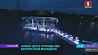Ко Дню Независимости минчане и гости столицы получили полностью обновленную набережную в парке Янки Купалы