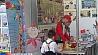 В национальном выставочном центре проходит выставка Я гражданин Беларуси. У нацыянальным выставачным цэнтры праходзіць выстава Я грамадзянін Беларусі.