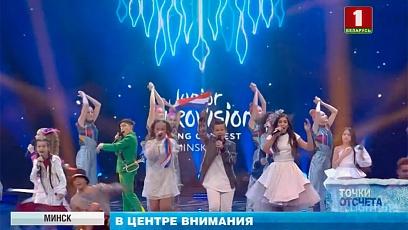 """Детский конкурс """"Евровидение-2018"""" принял рекордную двадцатку стран-участниц из 18 возможных"""