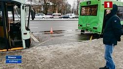 В Минске столкнулись автобус и троллейбус  У Мінску сутыкнуліся  аўтобус і тралейбус
