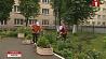 В столице продолжается третий рабочий семестр У сталіцы працягваецца трэці працоўны семестр