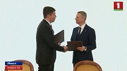 Беларусь и Сербия готовы наращивать экономическое сотрудничество Беларусь і Сербія гатовыя нарошчваць эканамічнае супрацоўніцтва Belarus and Serbia ready to step up economic cooperation