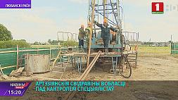 В летний период под контролем природоохранных организаций и артезианские скважины Минской области