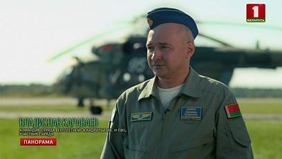 Лица парада. Военный летчик Владислав Караваев