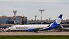 Белавиа продолжает полеты в Италию  Белавія  працягвае палёты ў Італію