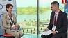 Интервью с профессором международной политики, директором центра глобальной Европы  Інтэрв'ю з прафесарам міжнароднай палітыкі, дырэктарам цэнтра глабальнай Еўропы
