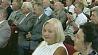 Администрация Президента Беларуси  отмечает юбилей - 20 лет со дня образования