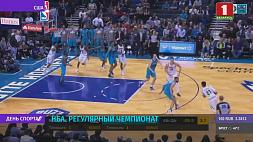"""В поединке НБА """"Шарлот"""" дома уступает """"Денверу"""" 112:114"""