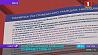 Информационная кампания по борьбе с коронавирусом продолжается на белорусских рубежах Інфармацыйная кампанія па барацьбе з каранавірусам працягваецца на беларускай  граніцы Coronavirus information campaign continues at Belarusian borders