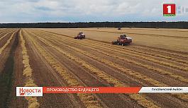 В Пуховичском районе продолжается строительство Национальной биотехнологической корпорации