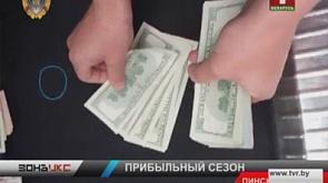 В Пинске вывели на чистую воду так называемого валютчика