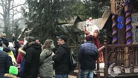 Дед Мороз Online