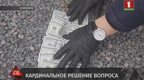 Зона Х. Вечерний выпуск (25.02.2020)