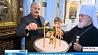 Александр Лукашенко посетил Свято-Духов кафедральный собор Аляксандр Лукашэнка наведаў Свята-Духаў кафедральны сабор President of Belarus visits Holy Spirit Cathedral in Minsk