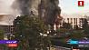 Крупный пожар на складах в городе Виллербан Буйны пажар на складах у горадзе Вілербан
