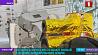 Беларусь и Россия создают новый спутник зондирования земли  Беларусь і Расія ствараюць новы спадарожнік зандзіравання зямлі  Belarus and Russia create new satellite for sensing Earth