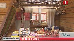 2019 год белорусские здравницы подытожили рекордными показателями Чым прывабны адпачынак у Беларусі