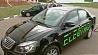 Презентовали первый белорусский электромобиль Прэзентавалі першы беларускі электрамабіль First Belarusian electric car presented today