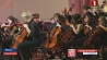 В Академии музыки торжественно открыли Международный хоровой форум У Акадэміі музыкі ўрачыста адкрылі Міжнародны харавы форум Youth choirs from Estonia, Georgia and Russia come to Minsk