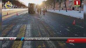 Автомобиль сбил пенсионерку на пешеходном переходе в Орше, женщина в реанимации