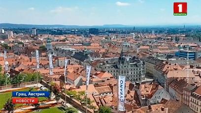 Следующий чемпионат Европы по фигурному катанию пройдет в городе Грац