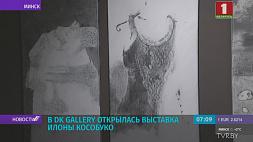 В DK GALLERY открылась выставка Илоны Кособуко  У DK GALLERY адкрылася выстава Ілоны Касабукі  Exhibition of Ilona Kosobuko opens at DK GALLERY