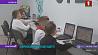 В Беларуси будет открыто 100 образовательных классов с применением высоких технологий У Беларусі будзе адкрыта 100 адукацыйных класаў з прымяненнем высокіх тэхналогій