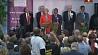 Премьер Великобритании запрашивает у королевы разрешение на формирование нового Кабинета министров Прэм'ер Вялікабрытаніі запытвае ў каралевы дазвол на фарміраванне новага Кабінета міністраў