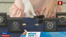 В Нацбанке представили памятные монеты ко II Европейским играм У Нацбанку выпусцілі памятныя манеты