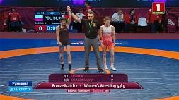 Ванесса Колодинская выиграла бронзовую медаль чемпионата Европы по борьбе Ванеса Каладзінская выйграла бронзавы медаль чэмпіянату Еўропы па барацьбе Vanessa Kolodinskaya wins bronze medal of European Championship in wrestling in Bucharest