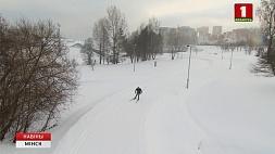 В это воскресенье в столице отпразднуют Всемирный день снега У гэтую нядзелю ў сталіцы адсвяткуюць Сусветны дзень снегу