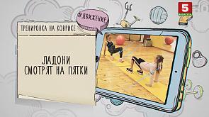 Азбука спорта (10.03.2020)