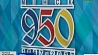 950 лет отмечает город-герой Минск 950 гадоў адзначае горад-герой Мінск City-hero Minsk celebrates 950th anniversary