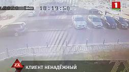 Милиция задержала жулика, жертвами которого становились водители такси