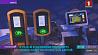 В 2020 году в наземном транспорте можно будет расплатиться картой