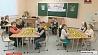 Во всех учебных заведениях Минска появятся секции по шахматам  Ва ўсіх навучальных установах Мінска з'явяцца секцыі па шахматах