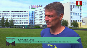 Карстен Сков - член совета директоров Датско-Белорусской бизнес-ассоциации