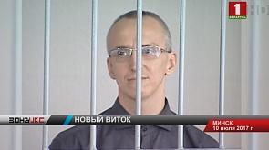 Шокирующее продолжение криминальной истории православного священника из Гатово
