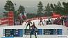 Чемпионат мира по биатлону в Холменколлене завершился гонками с массовым стартом Чэмпіянат свету па біятлоне ў Холменколене завяршыўся гонкамі з масавым стартам Biathlon World Championships in Holmenkollen ends with mass start races
