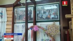 В Смолевичском районе школьники проводят интерактивные экскурсии У Смалявіцкім раёне школьнікі праводзяць інтэрактыўныя экскурсіі