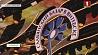 """Стартовала продажа билетов на 28-й международный фестиваль искусств """"Славянский базар в Витебске"""" Стартаваў продаж білетаў на 28-ы міжнародны фестываль мастацтваў """"Славянскі базар у Віцебску"""""""