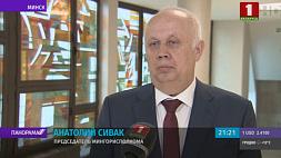 Председатель Мингорисполкома Анатолий Сивак обратился к минчанам