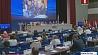 В Минске продолжаются дискуссии на полях форума ОБСЕ У Мінску працягваюцца дыскусіі на палях форуму АБСЕ Discussions as part of OSCE PA session continue in Minsk