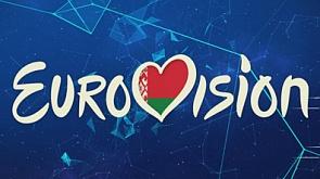 Евровидение-2018. Визитки финалистов