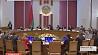 Беларусь и Венгрия рассчитывают выйти на товарооборот в 250 миллионов долларов Беларусь і Венгрыя разлічваюць выйсці на тавараабарот у 250 мільёнаў долараў Belarus and Hungary expect to reach trade turnover of 250 million dollars this year