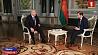Александр Лукашенко дал интервью российскому журналисту Сергею Брилеву Аляксандр Лукашэнка даў інтэрв'ю расійскаму журналісту Сяргею Брылёву